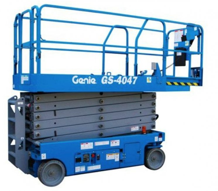 Products Genie GS4047